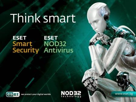 Best-Antivirus-Software-2015-from-ESET-Antivirus